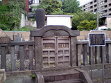 浄厳律師の墓