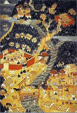 伊勢神宮と神々の美術展