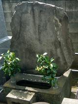 雷電為右衛門の墓