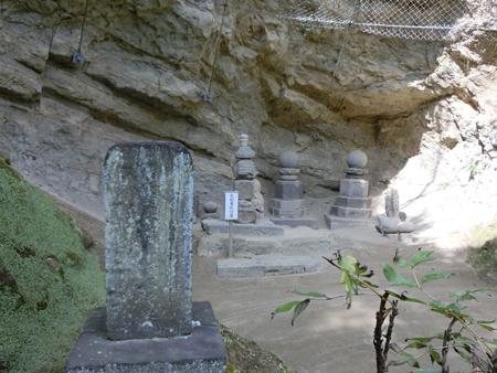 尊氏の墓所