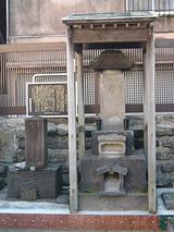 近藤重蔵の墓