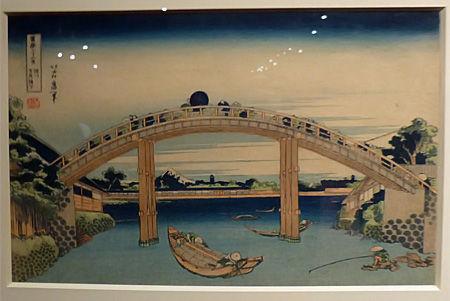 深川万年橋下