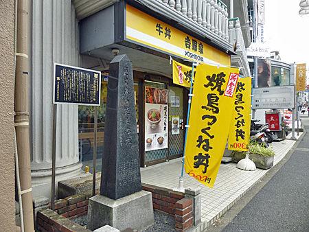 12waseda