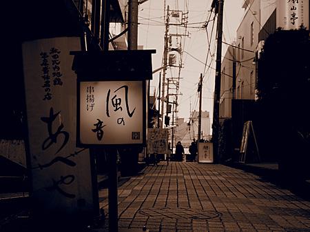 神楽座坂の路地