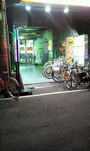 2012_08_19_19_03_10