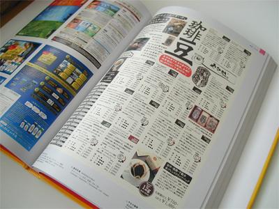 piebooks1006のコピー