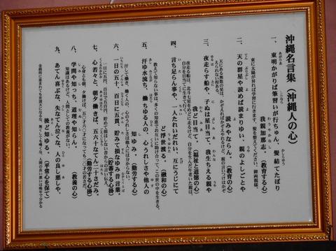 DSCN0168sc