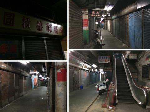 taiwan-blog1
