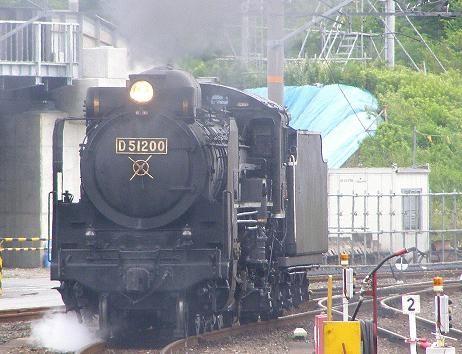 d51200 (3)
