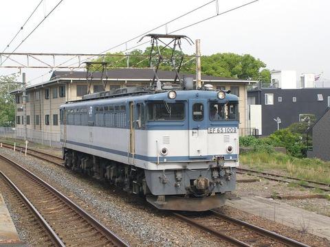 P5080005