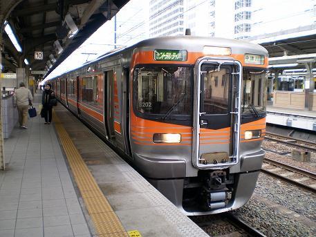 nagoya (7)