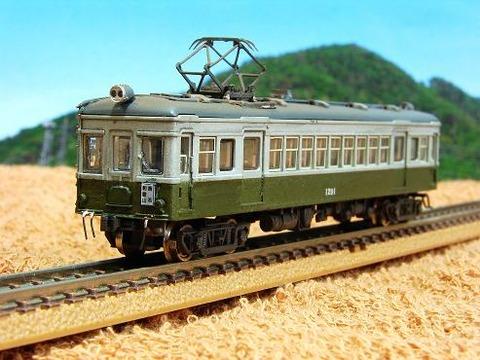 nan1201 (1)
