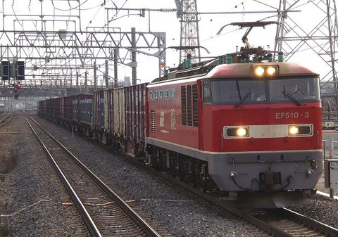 P2070027