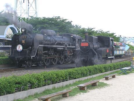 steam (10)