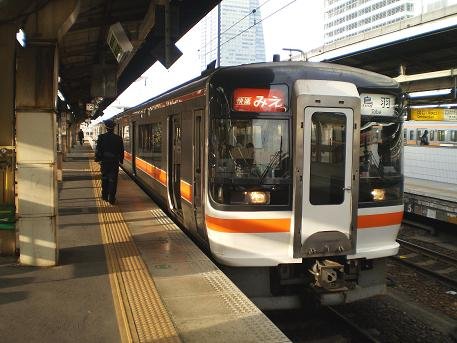 nagoya (1)