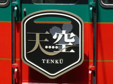 ten (2)