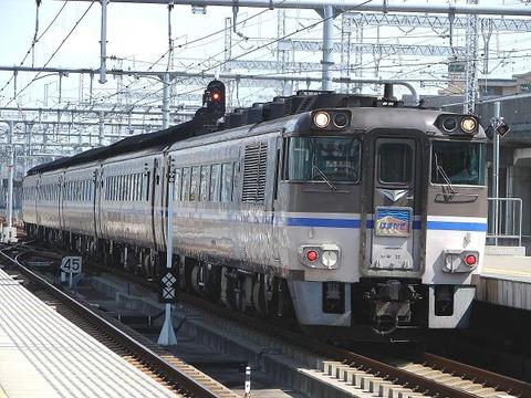 20090921 093
