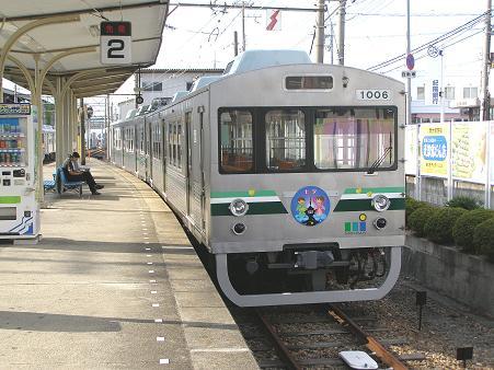 mizuma1000 (3)