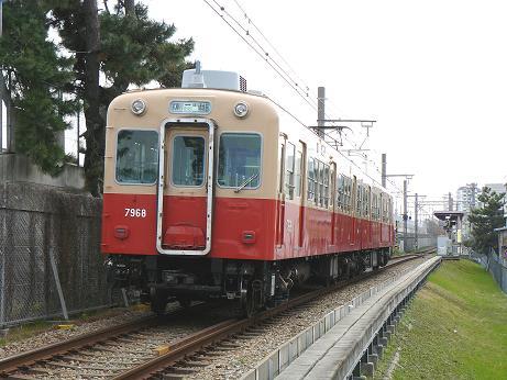 20100312 062