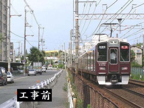 P7300054