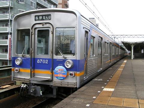 P5120097