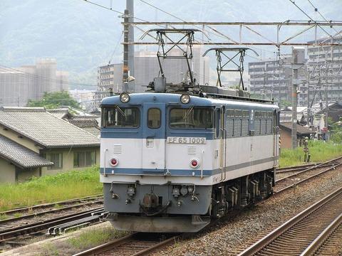P5080006