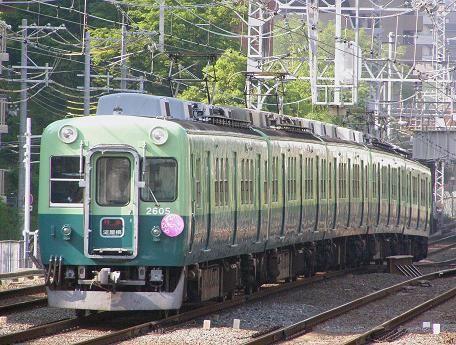 katano (6)