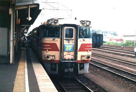 dc (9)
