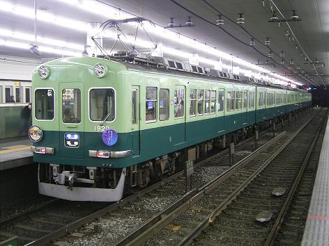 katano (4)