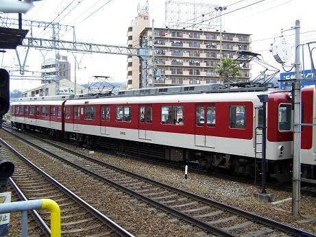 20080302 (19)