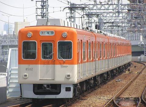 P5230034