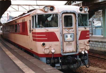 dc80 (7)