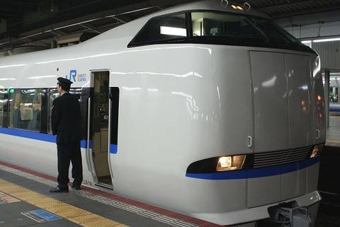20170305 (71)