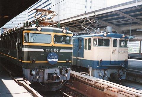 img710