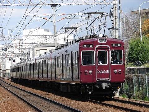 20090402 018