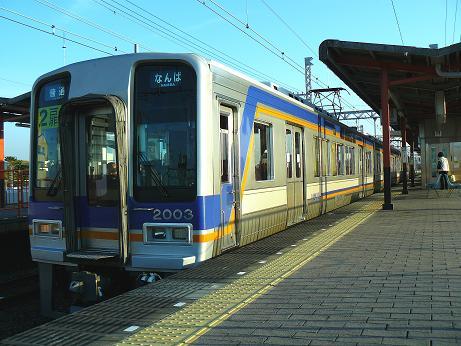 2000 (4)