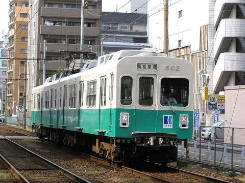 P8070137