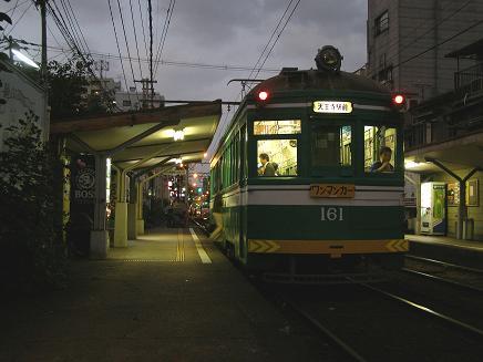 161 (6)
