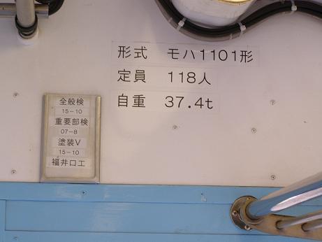 P8160207