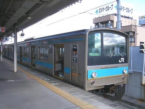 205 (3)