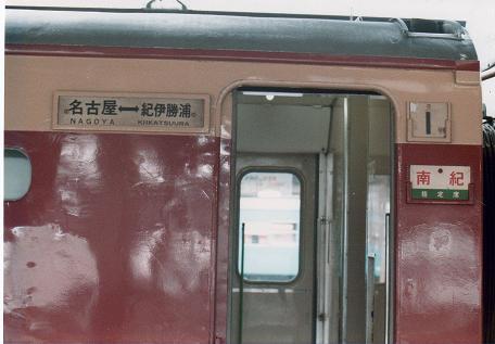 dc80 (6)
