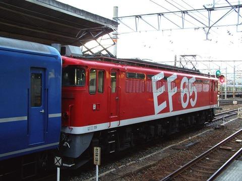 g1 (4)