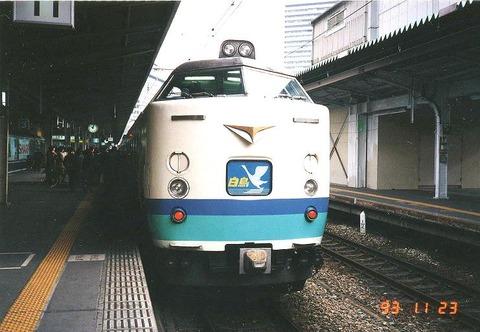485hakucho1