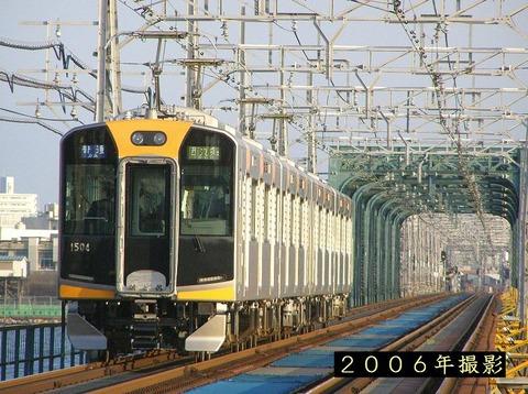 2008.03.21 (64)