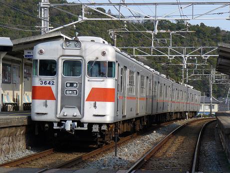 20100322 (71)