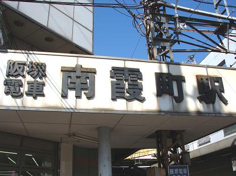 minami (2)