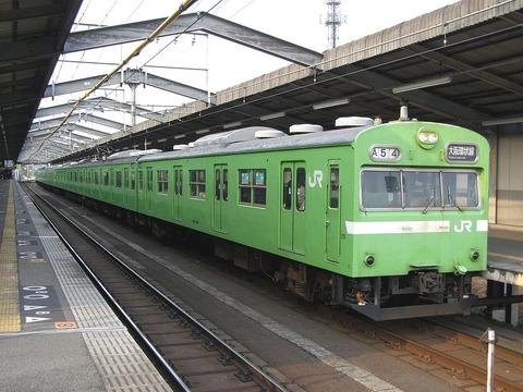 P3270078