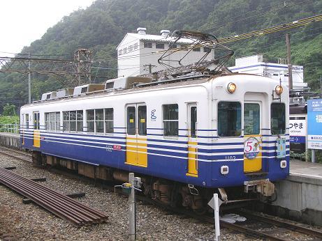 P8160192