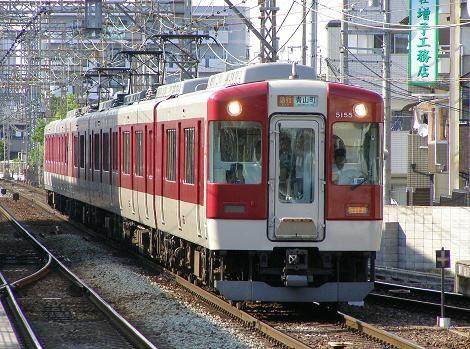 5100 (3)
