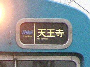hanwa103 (1)